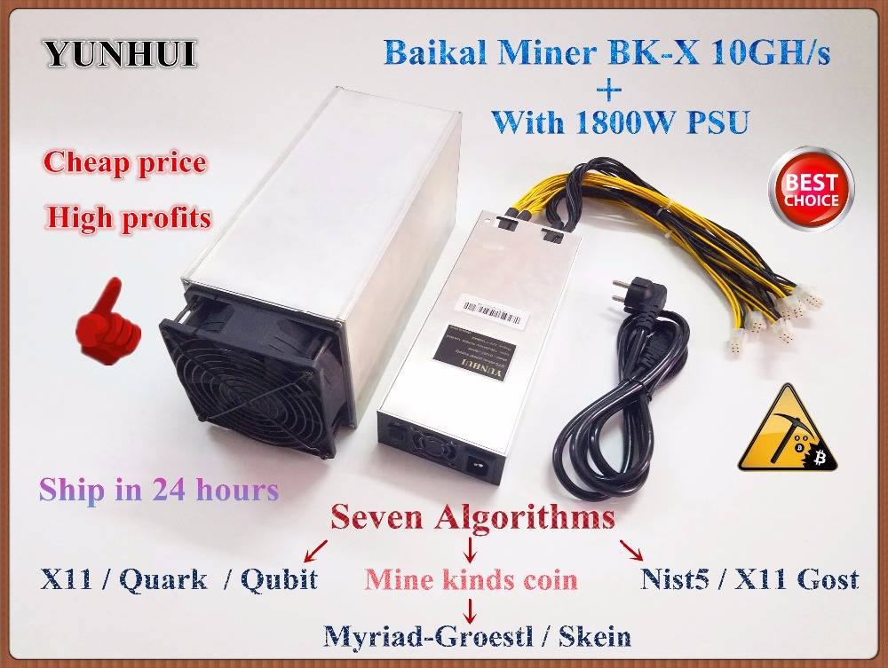 Baikal BK-X gigante X10 10GH/S soporte 7 Algoritmos Asic X11 XVG minero con 1600 W PSU mejor que antminer S9 L3 + S9i T9 +
