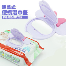 1 pic cover wet wipes cover baby wipes box covers kids hand bags mouth cloth baby cover clamshell Wipes box accessories TJJ17(China)