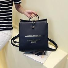 Настройка рюкзак женский Корейский прилив мешок 2017 новый мешок школы кожа все матч ветер отдыха и путешествий рюкзак