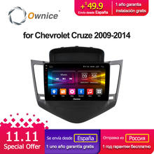 Ownice C500+ G10 2 din touch screen Android 8.1 car dvd gps for Chevrolet Cruze 2009 - 2014 eight core 2G RAM 32G ROM Support 4G(China)