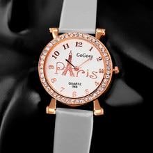 58a603e9b91 Mulheres relógio de pulso gogoey new paris moda fino relógio feminino  elegante relógio das senhoras relógio montre femme relogio.