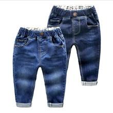 Джинсы для мальчиков; сезон весна-осень; детские джинсы для девочек; одежда; повседневные джинсовые брюки для маленьких девочек; детские брюки для мальчиков; джинсы для мальчиков