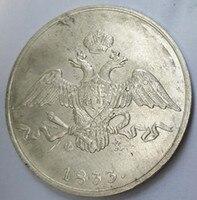 Nice 1833 E M Russian Empire 10 Kopecks Nikolai I In 90 Silver Exact Copy
