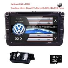 8″2 din Car DVD radio player For Skoda/Octavia/Fabia/Rapid/Yeti/Superb/V W/Seat gps Navigation Bluetooth FM MIRROR LINK DAB TPMS