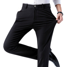 Spring and Autumn men's business casual suit pants stretch