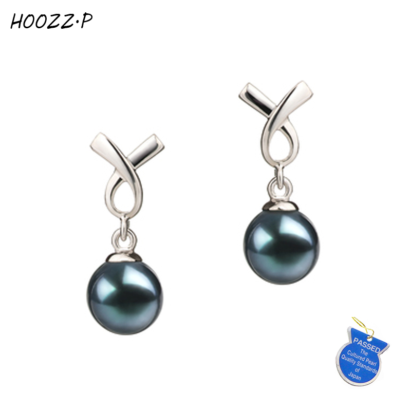 HOOZZ.P Handpicked Japanese Akoya Cultured Pearl Earring Black and White Color Drop Earring Pair for Women