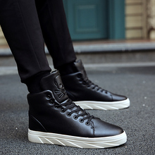 16 autumn and winter new students to help high-board shoes Korean casual men's casual large size 45 47 46 yards