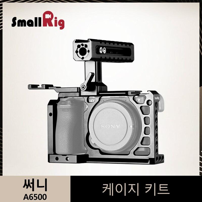 SmallRig A6500 Камера клетка с НАТО ручка + холодной обувная клетка комплект для sony A6500 Алюминий сплав Защитный чехол-2081