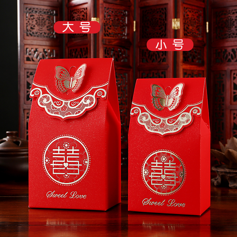 40pcs Free Shipping Butterfly Candy Box Festive Party