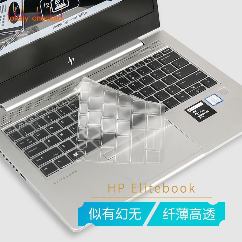 High Clear Transparent Tpu Keyboard Cover protectors skin guard For HP EliteBook 830 G5 735 G5 13.3 with pointing