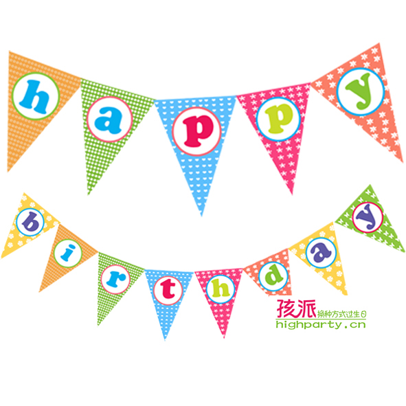 15 Baby Flags Happy Children's Day Birthday Party Supplies
