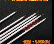 """20pcs 37"""" LCD CCFL lamp backlight tube, 833MMx3.4mm for Sharp 37 inch LCD-37Z370A LCD-37GE5A LCD-37GH3 LCD-37A33 TV MonPanel new"""