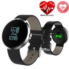 H09 Фитнес наручные часы крови Давление таймера оповещения шагомеры Bluetooth браслет монитор сердечного ритма трекер активности для взрослых