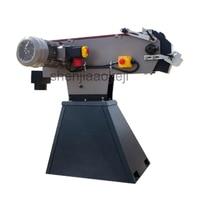 BG 75 Belt Surfact Grinding Machine Sand band machine Industrial Belt Grinding Machine Vertical Metal Belt Sander 220v 3000w 1pc