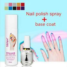 2Pcs/set perfect 60ML Nail polish spray + base coat easy to washing spray Nail varnish fast drying Makeup Accessory A3