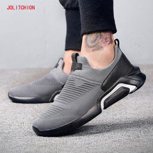 Mens Summer Casual shoes Trainers Sneakers