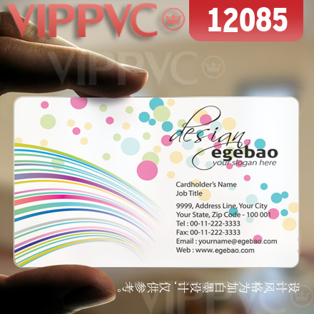 12085 makeup artist business cards matte faces transparent card thin 036mm in business cards from office school supplies on aliexpresscom alibaba