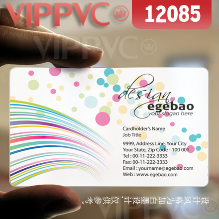 12085 makeup artist business cards matte faces transparent card thin 036mm - Artist Business Cards