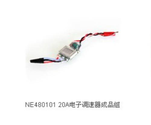 Nine Eagles SoloPro 319A 15A Speed Controller ESC NE480101 NE 319A Spare Parts Free Track Shipping