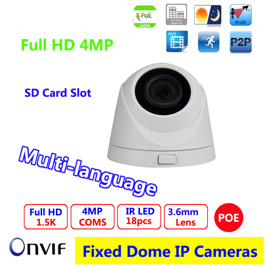 New 4MP multi-language H.265 / H264 IP dome camera With Internal POE and SD Card Slot support 128G web cam P2P view new language leader advanced coursebook with myenglishlab pack