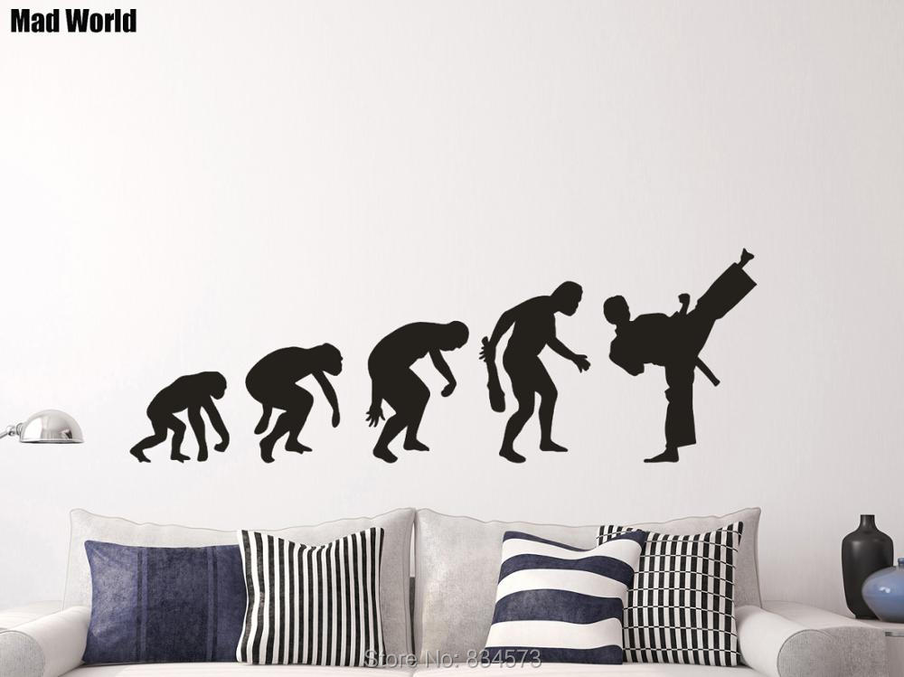 Martial arts room decor,Martial art decals room decor silhouettes,martial arts