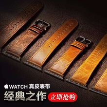 цена на genuine leather band for apple watch Handmade crazy horse leather strap wrist for iwatch Series 4/3/2/1 38mm 42mm 40mm 44mm