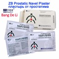 6pcs/2boxes ZB prostatic navel plaster to treat prostatitis painful urination Urological Plaster urology BangDeLi prosta plaster