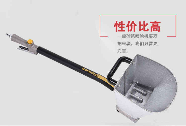 Mortar Spray Machines Mail: Cement Mortar Gun Concrete Plastering Gun Pneumatic
