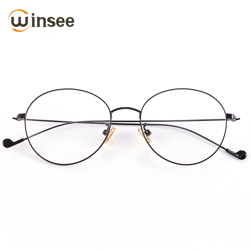 Winsee clear glasses round frames men and women literary fresh retro spectacle frames and anti-blue light lens zero degree