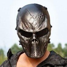 M06 тактическая страйкбольная маска для пейнтбола, страшная маска для спорта на открытом воздухе, CS War Game, маска для всего лица с черепом и защитной безопасной сеткой для глаз