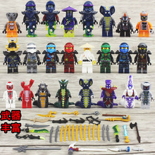 Здесь можно купить  24 Pieces / Ninja Models Building Blocks Classic Action Figures Toys Childrens Gifts NinjagoINGly Compatible Legoinglys Brick To  Models & Building Toy