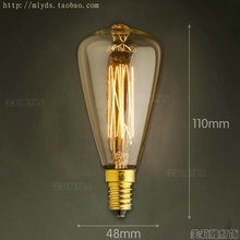 2pcs 40W E14 220V Retro Lampada Edison Lamp Bulb Bombillas Vintage Light  Ampoules Decoratives Incandescent Bulb