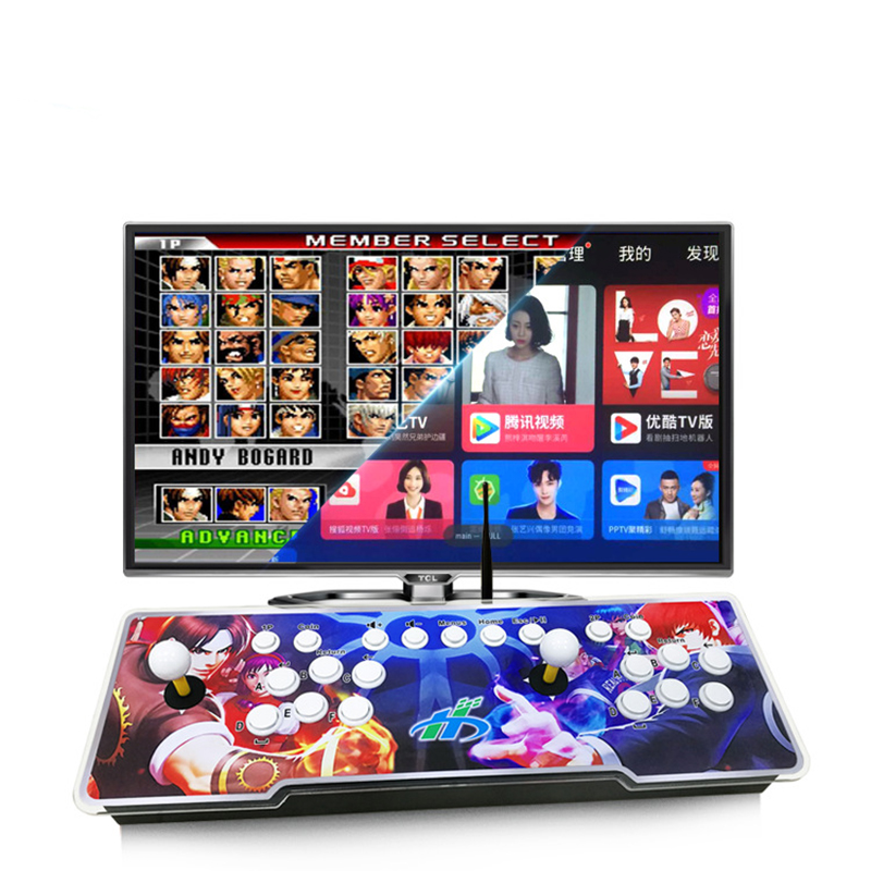 Meilleur cadeau pour les Enfants chaud!!! 1760 dans 1 Mise À Niveau Boîte de Pandore 5S Arcade Jeu Console Avec IP TV/WIFI/Bluetooth