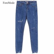 ForeMode Hohe Taille Dünne Jeans Weibliche Bleistift Hosen Freund loch  zerrissene jeans Kühlen denim Frauen Jeans 87867dca3f