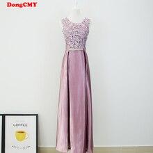 New 2017 double-shoulder robe de soiree long lace pink color plus size formal elegant fashion vestido longo evening dress