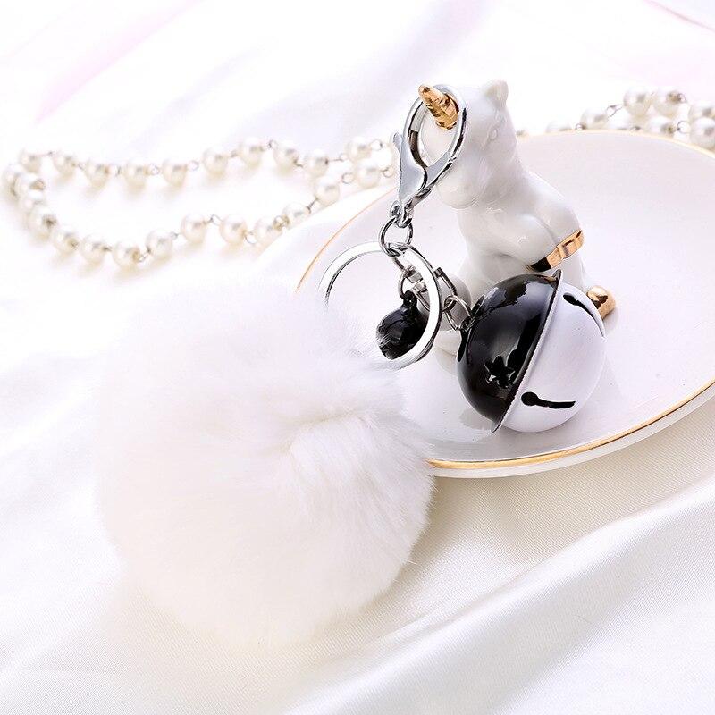 Fur Ball Key Chain (1)