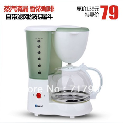 jura coffee maker Donlim xq 663 drip coffee machine large water tank syncronisation colander ...