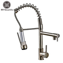 Deck Mounted Brushed Nickel Bathroom Kitchen Faucet Single Lever Hot and Cold Water Tap Dual Swivel Spout