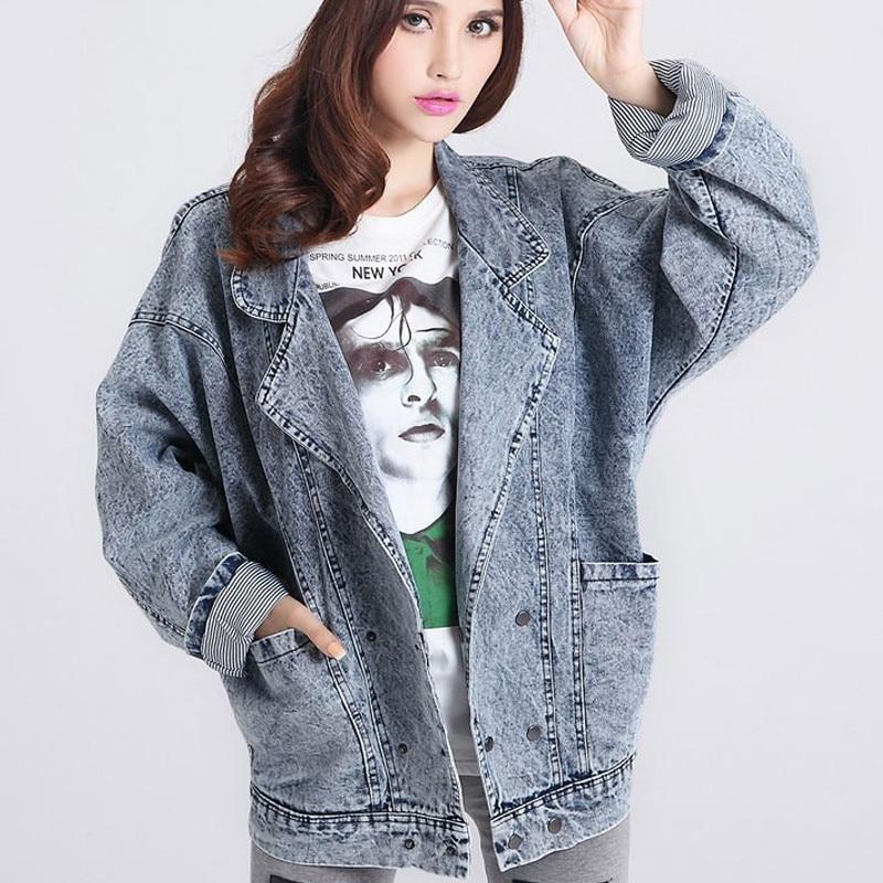 Oversized denim jackets for women