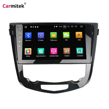 2 din head unit Android Car DVD Multimedia Radio GPS Navi Chrome For Nissan Qashqai X-Trail 2013 2014 2015 2016 2017 2018 stereo(China)