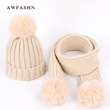 2020 New Fashion Children's Knit Beanies Hat Scarf 2 Pieces Set Winter Boy Girl Soft Cap Scarves Solid Color pompom Baby Kids