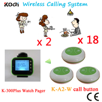 Wireless Waiter Buzzer Bell System Good Design Pager Watch Receiver With Waterproof Button CE Passed(2 watch+18 button)
