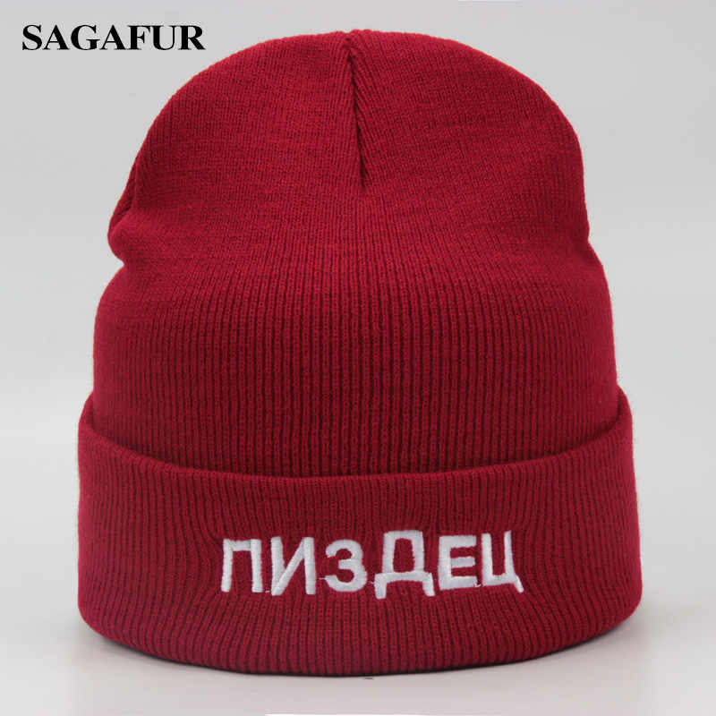 f18334798ce ... Letter Embroidery Russian Cap For Boys Soft Skiing Knitted Hat Women s  Winter Warm Street Fashion Bonnet ...