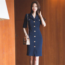 Womens Elegant Notched Neck Spring Slim Wear to Work Business Office
