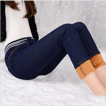 2017 New Winter Plus Thick Gold Velvet Female Jeans For Women High Waist Elasticity Lace Up Feet Blue Jeans Trousers Slim Thin