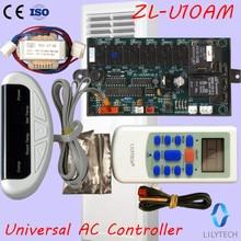 Universal AC control system Cabinet AC control PCB   ZL-U10AM тони моли ac control emulsion