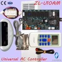 ZL U10AM, Universal A/C control system, Universal AC controller, Universal ac control PCB, Remote and Board, Lilytech