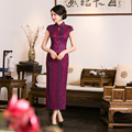 Long Chinese Traditional Vintage Lace Cheongsam For Banquet Women Long Purple Qipao Oriental Dress 1377QY