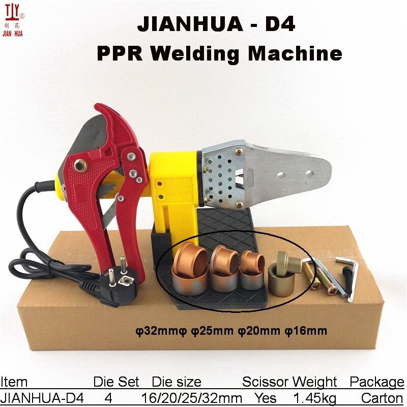 JIANHUA 1 комплект 220 В 600 Вт Автоматический нагрев пластиковых труб Сварочный аппарат PPR полиэтиленовая полипропиленовая труба для сварки - Цвет: JIANHUA-D4