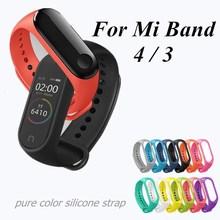 Czysty kolor silikonowy pasek dla xiaomi mi band 4 3 bransoletka wymiana opaski na rękę MiBand 4 Miband 3 pasy tanie tanio branches CN (pochodzenie) Pasek na nadgarstek Other Dla dorosłych For xiaomi mi band 3 4 For mi band 4 For mi band 3